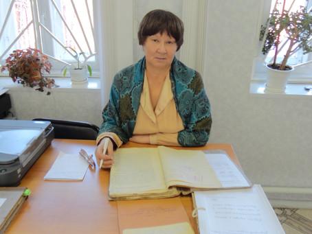Волкова Наталья Ивановна