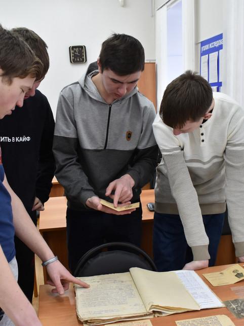 Архив студентам о войне