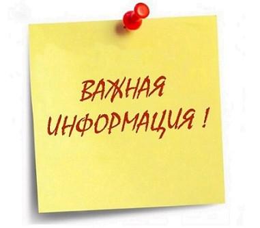 Возобновление работы читального зала ГКУСО «Государственный архив в городе Красноуфимске»