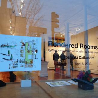 Gallery 263 - Cambridge MA