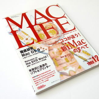 Mac Life Japan