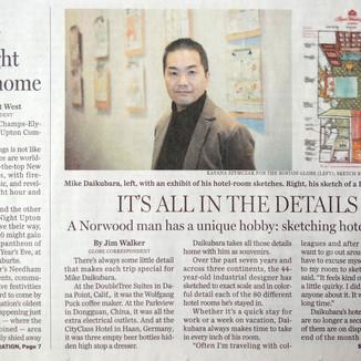 Boston Sunday Globe Newspaper
