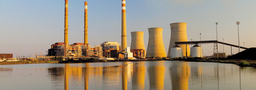Project Name: TVA Paradise Fossil Plant