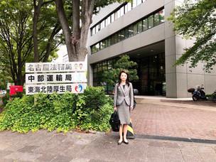 法人化の御礼.株式会社営業活動お悩み相談所