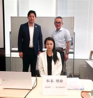 御礼2019年7月25日(木)JMA日本能率協会にて営業プロセスの見直し・再構築実践セミナー