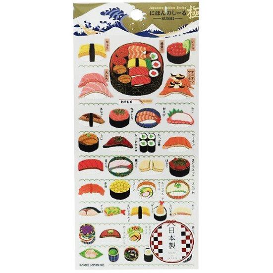 Washi Stickers Sushi