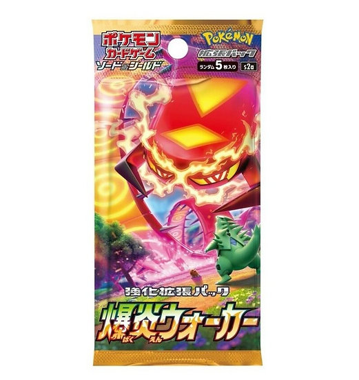 Pokemon  Sword & Shield S2a Explosive Flame Walker Japanese Booster