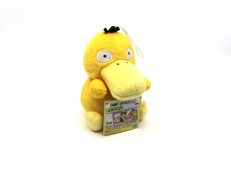 Pokemon Plush Psyduck Small