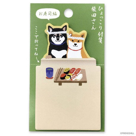 Shibata Sticky Note Food