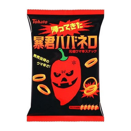 Spicy Hot Habanero Rings (Tohato)