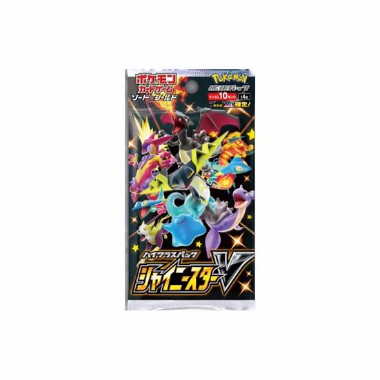 Pokemon Sword & Shield High Class Pack Shiny Star V Booster