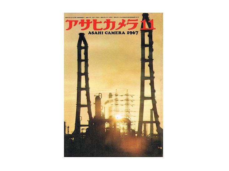 Asahi Camera Magazine November 1967