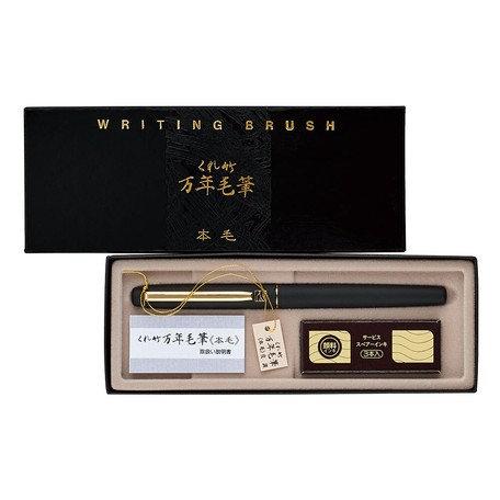 Kuretake Mannen-Mouhitsu Honge Luxe Brush Pen