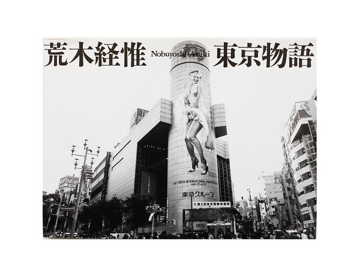 Nobuyoshi Araki 'Tokyo Monogatari'(Tokyo Story) SIGNED