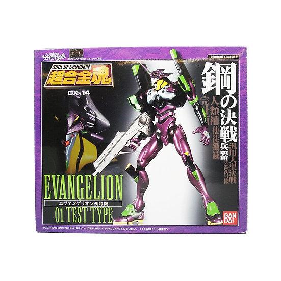 Neon Genesis Evangelion Chogokin GX-14 (Shinji's 01 test type)