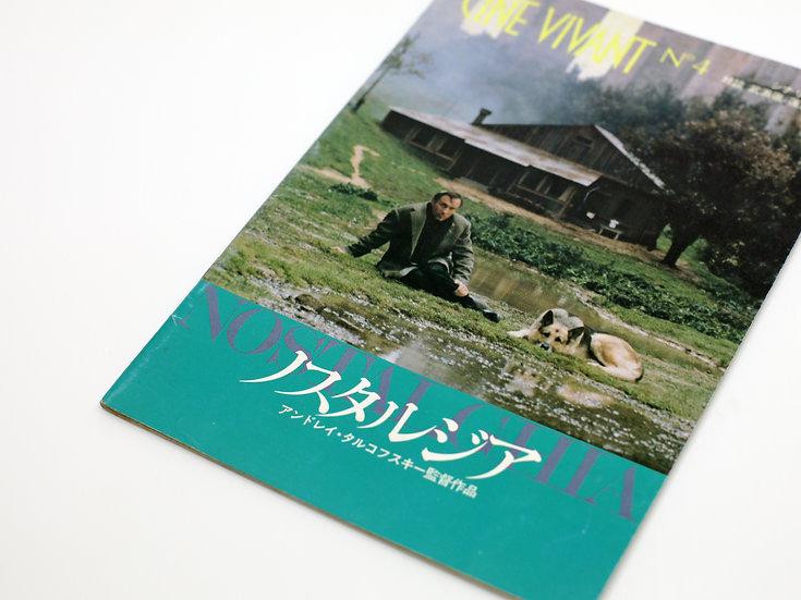 Andrei Tarkovsky 'Nostalghia' Vintage Japanese Filmmagazine