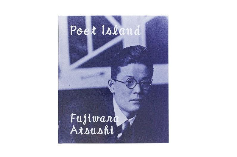 Atsushi Fujiwara 'Poet Island' Signed