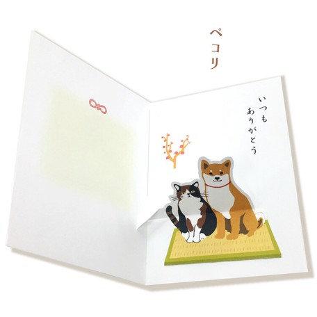 Thank you Pop-up Card Shibatasan/Cat