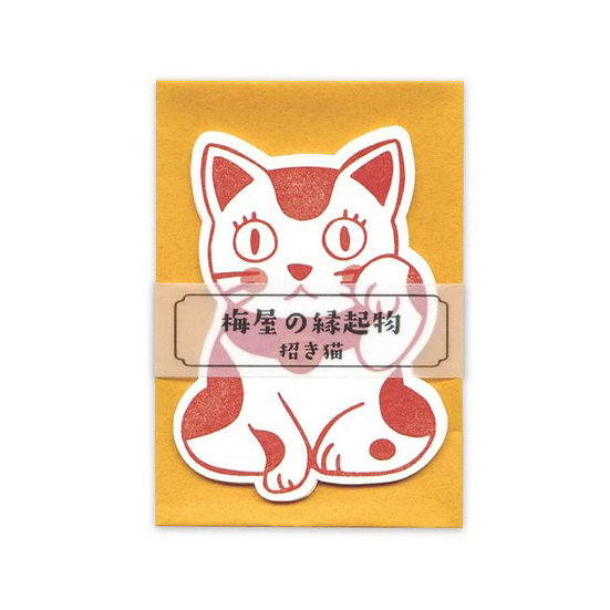Mini Message Card Beckoning Lucky Cat