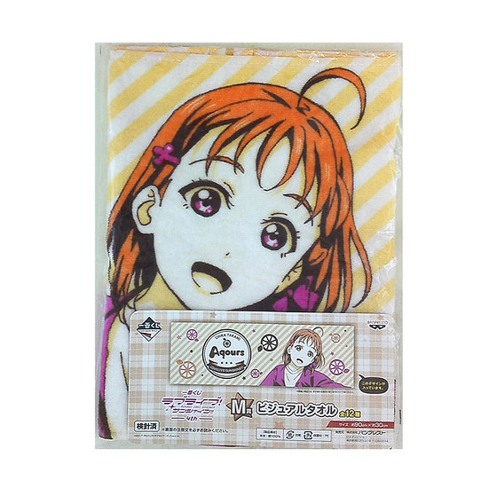 Love Live! Sunshine!! Towel