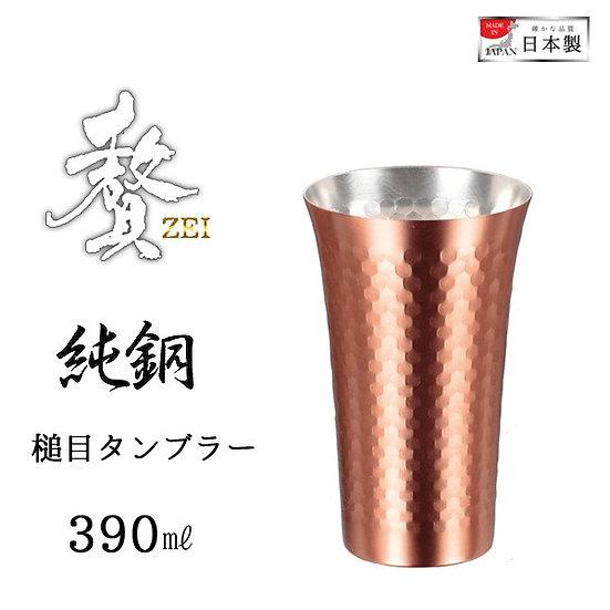 Premium Copper Tumblr 390 ml