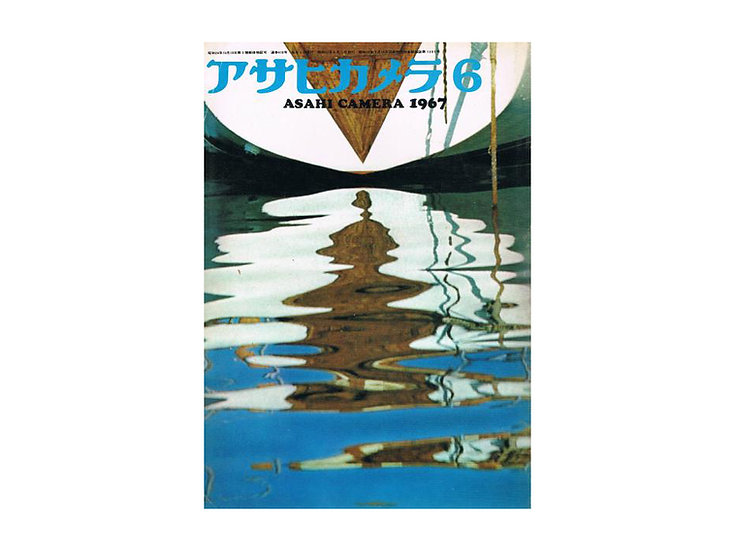 Asahi Camera Magazine June 1967