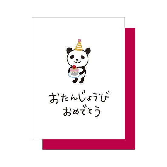 Mini Birthday Card Panda