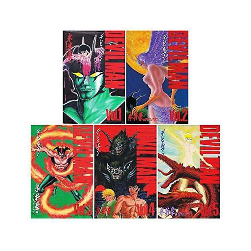 'Devilman' (1972) Go Nagai - Deluxe 5 Vol / Japanese