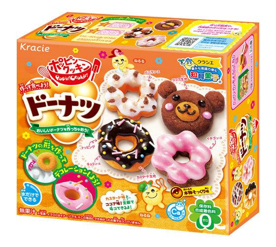 DIY Candy Popin Cookin Donut Kit
