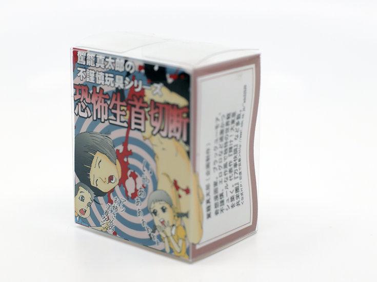Shintaro Kago Art Figure Disassembled Lady
