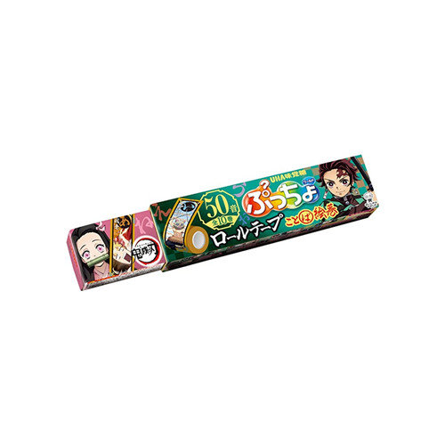 Puccho Demon Slayer Limited Edition +Washi Tape