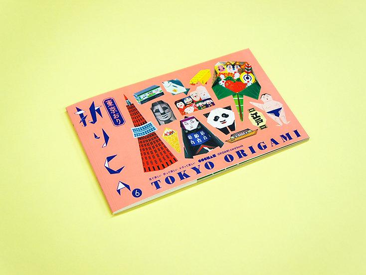 Cochae Origami Card Book Tokyo