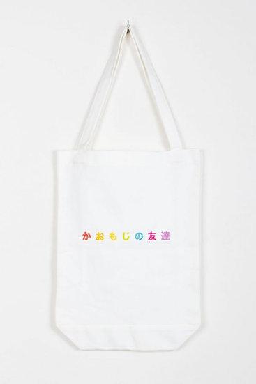 Kaomoji Totebag Tomodachi