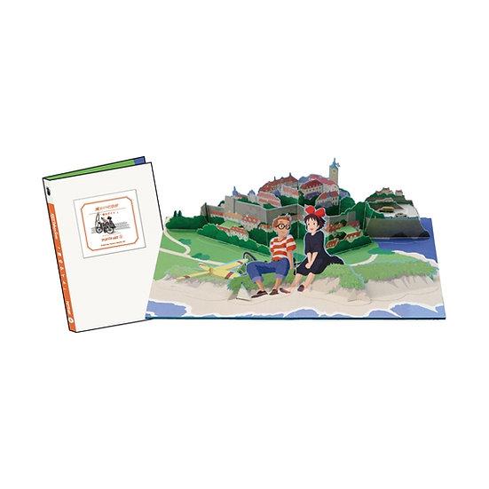 Studio Ghibli 'Kiki's Delivery Service' Pop-Up Kit