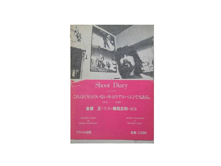 Tadanori Yokoo / Tadashi Kurahashi 'Shoot Diary'