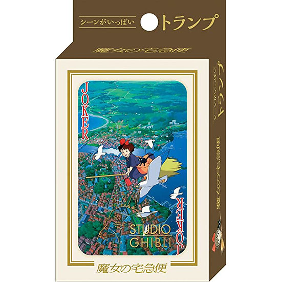 Studio Ghibli 'Kiki's Delivery Service' Playing Cards