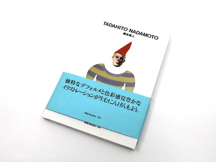 Tadahito Nadamoto