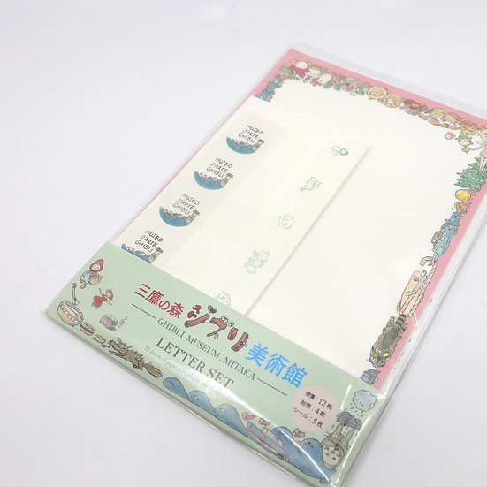 Studio Ghibli Museum Mitaka Letter Set