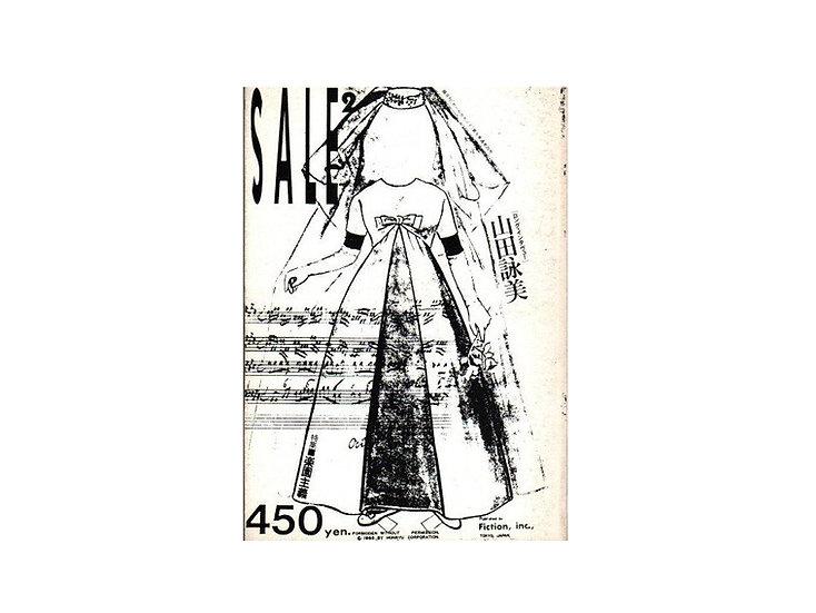 SALE2 No.26