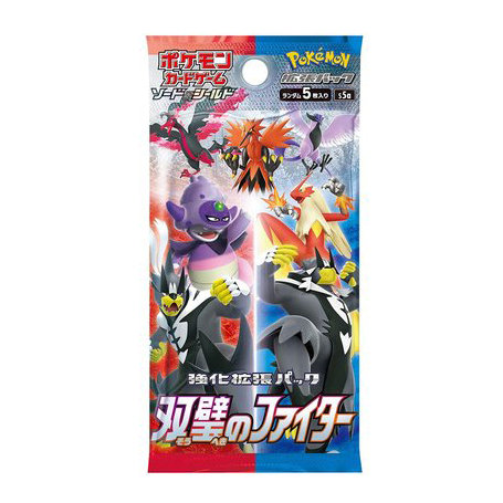 Pokemon Sword&Shield Peerless Fighters Japanese Booster