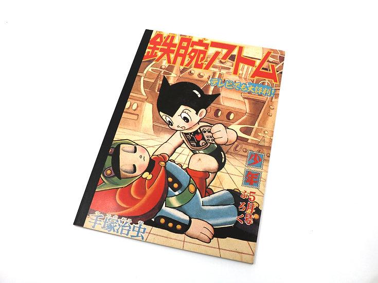Astro Boy Notebook