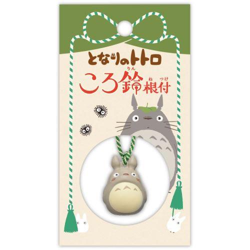 Studio Ghibli 'My Neighbour Totoro' Bell Netsuke Totoro