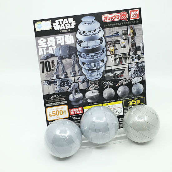 Star Wars Gashapon ball turns into model