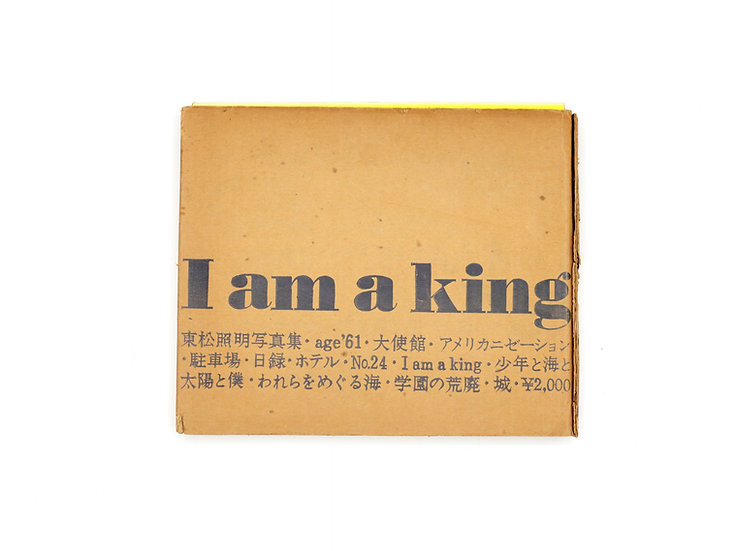 Shomei Tomatsu 'I'm a King' 1972
