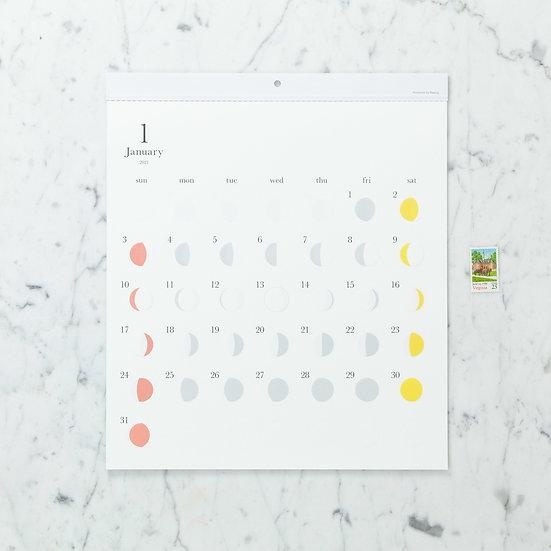 Replug Moon Calendar 2022