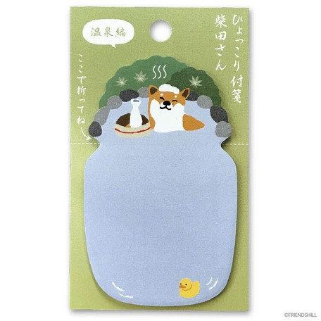 Shibata Sticky Note Onsen