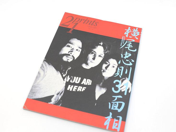21Prints Magazine Tadanori Yokoo '97