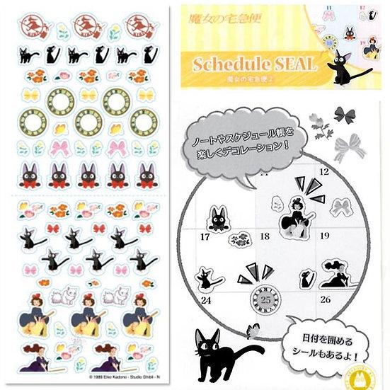 Studio Ghibli 'Kiki's Delivery Service' Schedule Seal 04