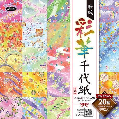 Origami  Saika Chiyogami Selection