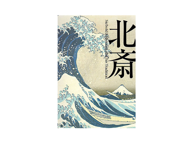 Siebold and Hokusai and his Tradition Catalogue